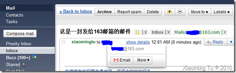 Gmail中的收件人显示为B@163.com