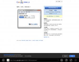 Windows 8 IE10-Metro界面